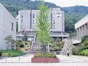 兵庫県立大学工学部