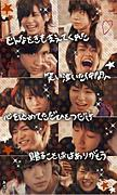 Your Seed/Hey!Say!JUMP