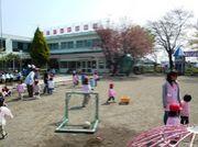 ぐんま幼稚園