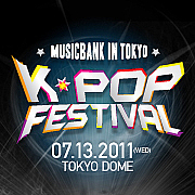 MUSIC BANK in TOKYO
