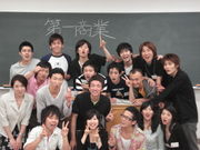 ichisho next era