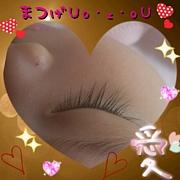 〜Beauty time〜『grace』