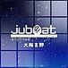 jubeat 大阪支部