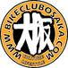 Bike Club Osaka