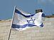 イスラエル在住