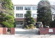 北九州市立 思永中学校