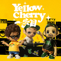 『Yellow Cherry☆君を想う』