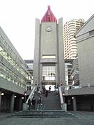 早稲田大学中央図書館