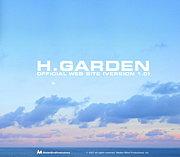H.GARDEN/master mind