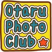☆Otaru Photo Club☆小樽
