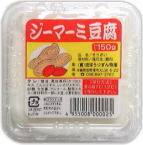 ジーマーミ豆腐★スキ!