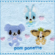 pom ponette(ポンポネット)