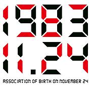 1983年11月24日生まれの会