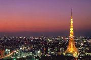 ケツメイシ『東京』