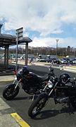 日本バイイク大学