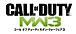 【PC】Call of Duty:MW3