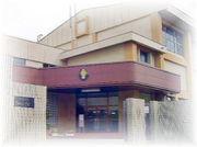 名古屋市立飯田小学校