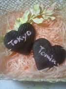 Tokyo Tomin