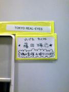TOKYO REAL☆EYES