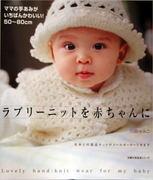 ☆2005年度出産育児仲間☆