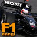 Formula 1談義