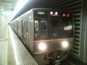 JR東西線(JR西日本)