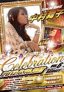Celebration ~Nara Big Party~