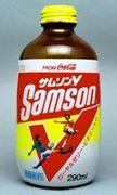 サムソンV