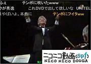 ニコニコ動画でクラシック