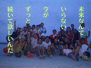 ゲストハウス沖縄 リトルアジア