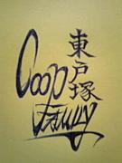 -COOP FAMILY-