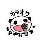 カラオケオフin神奈川