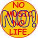 「No Music, No Life.」にNo!