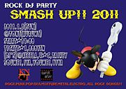 SMASH UP!!