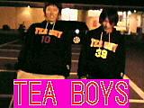Tea Boys