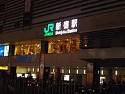 東京20代30代中心オフ会