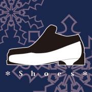 靴が好きだ、大好きだ!