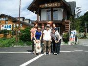県鶴友の会