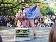 日本でも大道芸を広めようの会