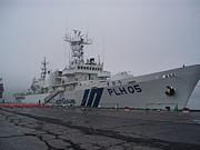 第二管区海上保安本部