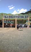 SFC FUJI ROCKERS