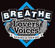 BREATHE LIVE TOUR 2015