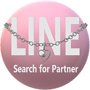 LINE 【Search For Partner】