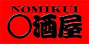 NOMIKUI○酒屋