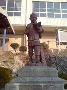 岩国市立修成小学校
