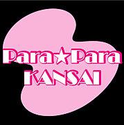 ParaPara☆KANSAI