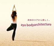 aya-bodyarchitecture〜ヨガ〜