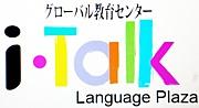 i・Talk plaza