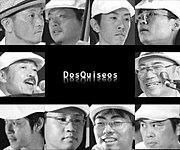 Dos Quiseos〜ドス・キゼオス〜