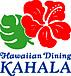 Hawaiian Dining KAHALA